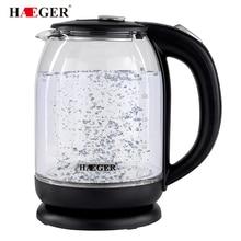2Л цветной Электрический чайник стекло 2000 Вт бытовой Быстрый нагрев Электрический кипящий горшок HAEGER