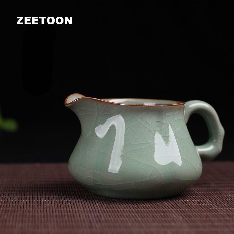 200ml Vintage Longquan Celadon Fair Cup Vintage Crackle Glaze Cha Hai Fair Mug Teaware Tea Sea Coffee Mug Creative Home Decor