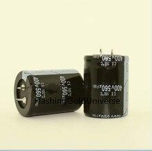 20 قطعة 2 قطعة 400V560UF 560 فائق التوهج 400V مُكثَّف كهربائيًا حجم 35*50 مللي متر أفضل جودة