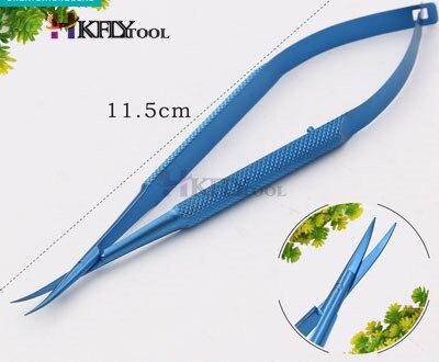 Микроскопические инструменты 12,5 см Микро ножницы, конъюктива зубчатые, щипцы, датчики, крючки, лопатки, щипцы - Цвет: TitaniumBend