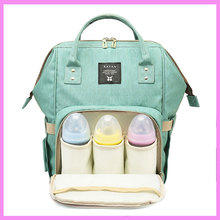 Waterproof Baby Nappy Diaper Bottle Bag Mother Shoulder Backpack Bag Maternity Mummy Handbag Baby Stroller Storage