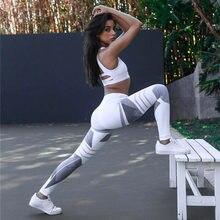 Women workout leggings High Elastic Push Up Pants Geometry  fitness Slim fit waist black white color