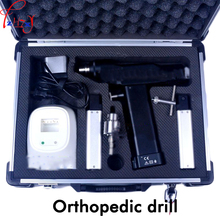Hospital electricity orthopedics hollow drill orthopedic surgical instruments machine pets can be used 20W 1PC