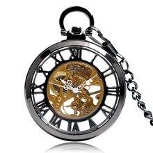 Steampunk czarny szkielet cyfry rzymskie przepuszczalność kieszonkowy zegarek mechaniczny ręcznie nakręcany Fob zegar z łańcuchem Unisex prezent na boże narodzenie