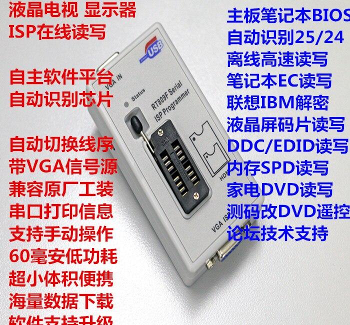 2018 RT809F HD USB LCD Programmer KB9012 Automatically Identify One Key Read and Write Burn цена