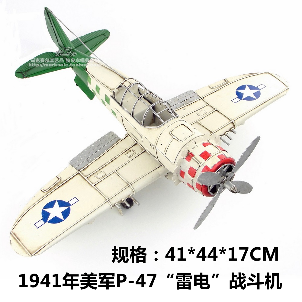 Brand New Plane Model Toys World War II  USA P-47 Fighter Diecast Metal Plane Model Toy For Gift/Collection/Decoration brand new 1 72 scale fighter model toys usa f a 18f super hornet fighter diecast metal plane model toy for gift collection