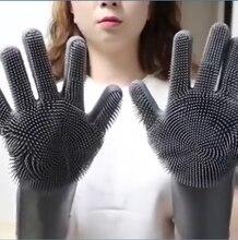 29%, Еда силикона многоцелевой ленивый для мытья посуды Перчатки толстый прочный удобный скраб щетки чистящие для дома