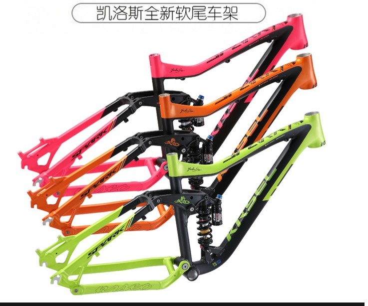 KRSEC 26 27.5 16 inch 7005 aluminum alloy rear suspension down hill mtb bicycle frame giza ghost 3 mtb bicycle 6061 aluminum alloy frame 26 wheel 16
