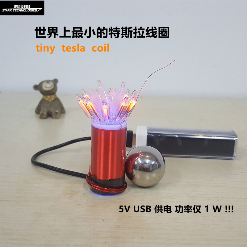 Stark / the Worlds Smallest Tesla Coil / Watt Level Power /tiny TC Small Production TechnologyStark / the Worlds Smallest Tesla Coil / Watt Level Power /tiny TC Small Production Technology
