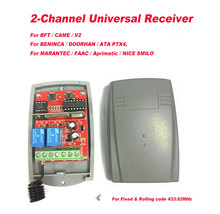 2pcs Universal 2 channel Wireless Garage Door 433MHZ DC12V/24V Rolling Code Receiver free shipping