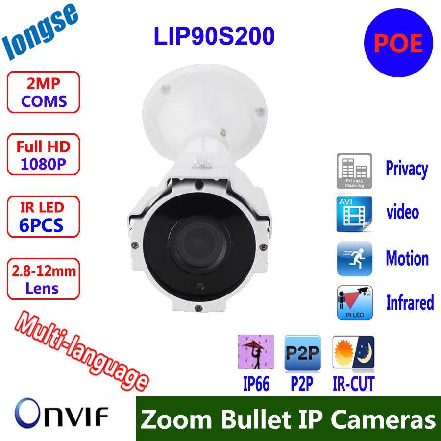 Bullet IP Camera 2MP Full HD 1080P Onvif 2.8-12mm Zoom Outdoor waterproof ip66 Night Vision IR distance 60M p2p Security CCTV