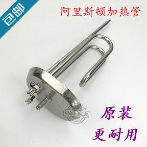 Image 1 - 50L de aquecimento da tubulação de calor tubo de aquecimento rod para ariston Aquecedor Elétrico De Água 220 V 1500 W