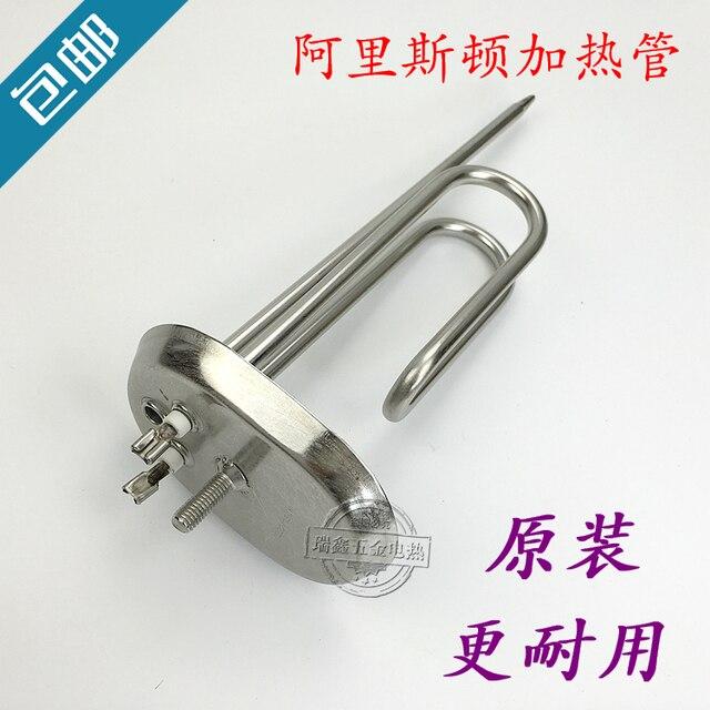 50L de aquecimento da tubulação de calor tubo de aquecimento rod para ariston Aquecedor Elétrico De Água 220 V 1500 W
