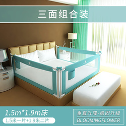 Bed fence baby guardrail 90cm children's bed anti-drop bed railing 2 m 1.8 big bed side baby baffle universal