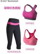 b0236fbf2 Woman Sports Bra Sports Long Pants Female Fitness Yopa Running Sportswear  Sets Keep Fit Sexy Underwear