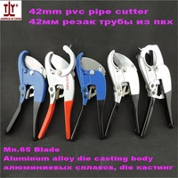FREE SHIPPING Automatic 3 42mm 1 5 8 PVC Pipe Cutters Plastic Pipe Cutting Knife Ppr