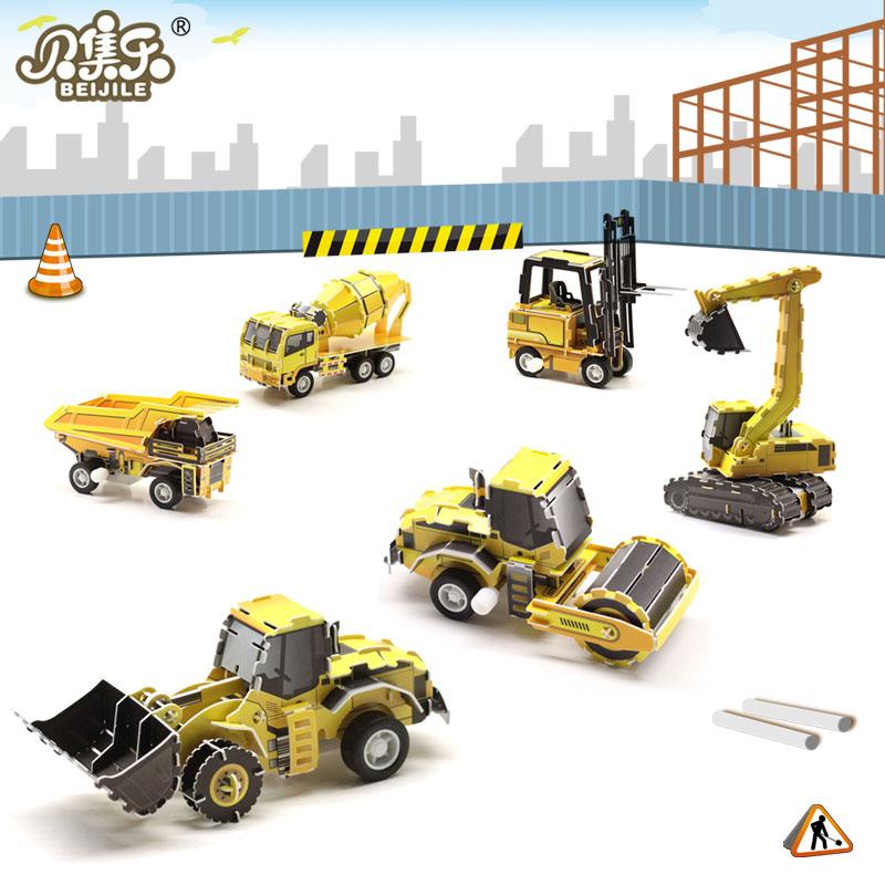 BEIJILE 3D Puzzle Power wind up Engineering vehicles 3D Jigsaws Brain Teaser Creative Educational Toys for boys