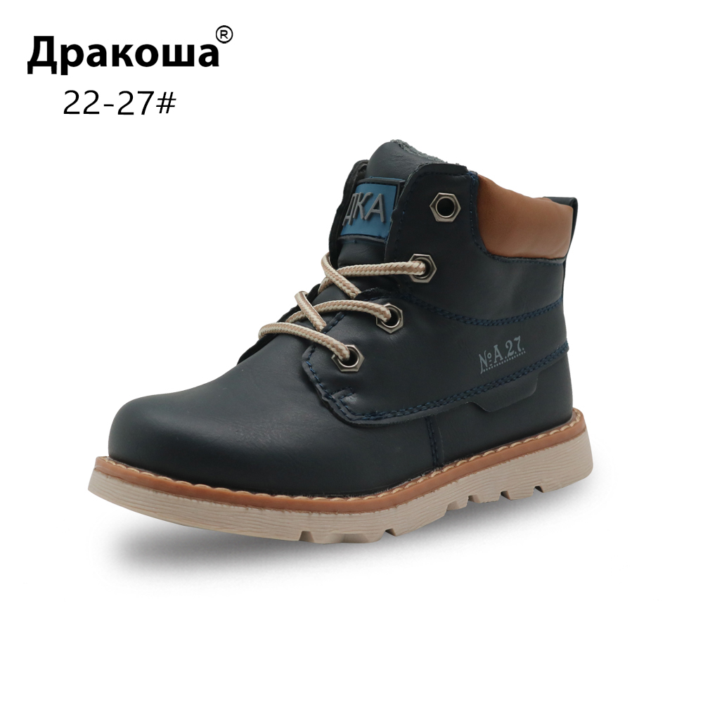 Apakowa Boys Classic Martin Boots Toddler Kids Lace-up Motorcycle Ankle Boots Children's Autumn Spring Shoes With Arch Support