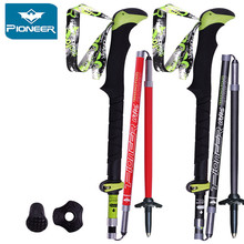 PIOMEER 2018 new arrivals carbon folding sticks Ultra-light Adjustable Camping Hiking Walking Stick Alpenstock Trekking cane