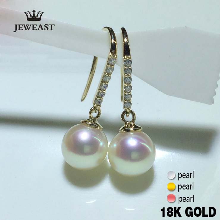 18k Gold Pearl Drop Earrings Fashion Trendy Female Women Girl Gift Solid 750 Real Party Natural Good Nice Like Fine Discount real 18k gold jewelry heart earring women miss girls gift party female ear wire drop earrings solid hot sale new good trendy