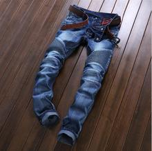 High Quality 2016 Famous Brand Wash Jeans Sraight denim overalls menCowboy jeans homme biker jeans denim overalls men Hip Hop
