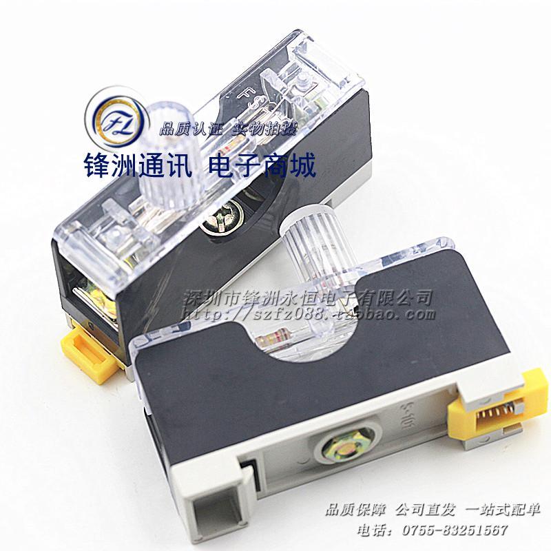 10pcs FS 101 Fuse holder with light single guide rail fuse box FS 10 6X30 aliexpress com buy (10pcs) fs 101 fuse holder with light single single fuse box at fashall.co