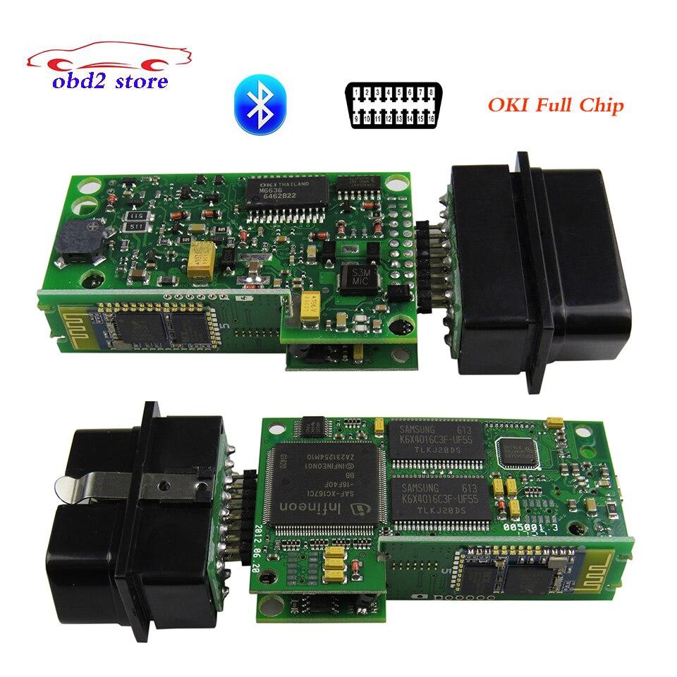 Vas 5054A ODIS v4.3.3 v4.2.3 OBD2 Car Diagnostic Scanner VAS5054A Full Chip Oki Vas5054 Bluetooth Vas 5054 UDS Diagnostic Tool