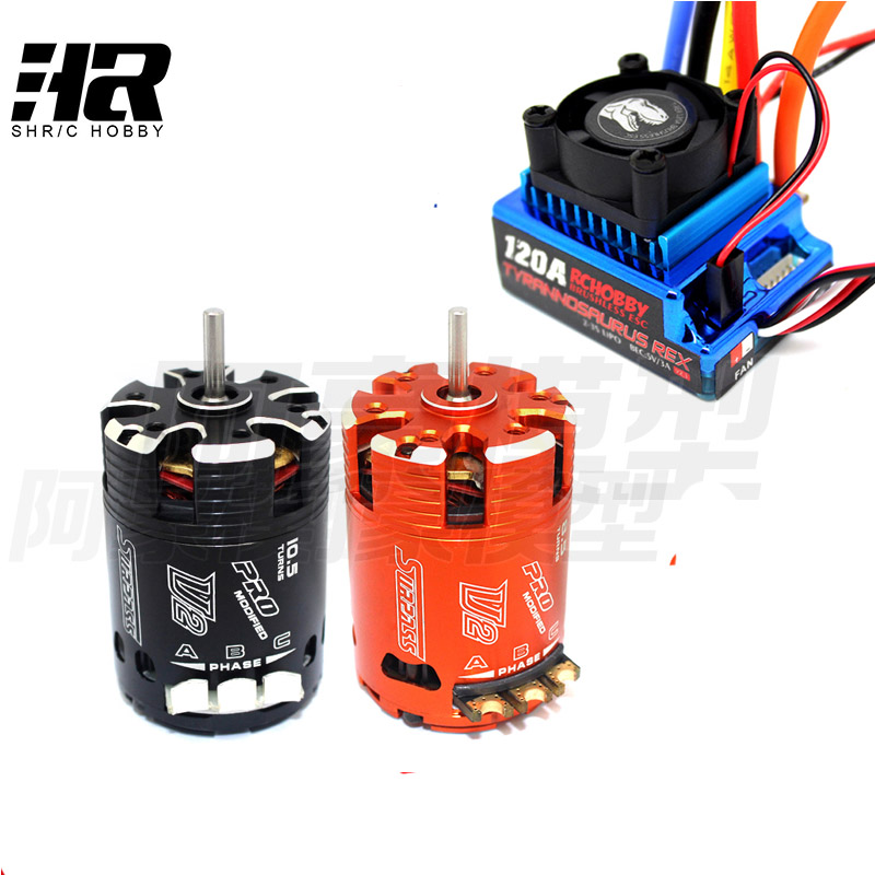 Race class 540 brushless motor 8.5T 10.5T +120A ESC Suitable for RC car 1/10 WLTOYS HSP Remote control car brushless motor 540 electric inrunner motor for 1 10 rc car boat airplane hsp hi speed wltoys tamiya truck buggy car