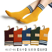 5Pairs/Lot Socks Women Autumn Winter Students Womens Retro Japanese Striped Cotton Tube Warm