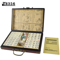 K8356 1Set Mini Chinese Antique Mahjong Games With English Instruction Four Wind Board Game 1.7*2.2*1.2cm Wooden Box Majiang