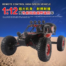 FEIYUE FY 03 Eagle 3 Electric Car 1 12 2 4G 4WD High Speed Racing Desert