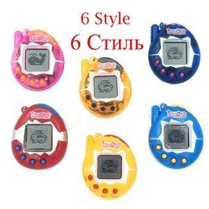 Hot ! Tamagotchi Electronic Pets Toys 90S Nostalgic 49 Pets in One Virtual Cyber Pet Toy 6 Style Tamagochi(China)