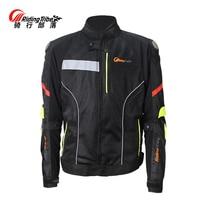 Titanium Motorcycle Jacket Locomotive Drop Mesh Waterproof Liner 4 Seasons Racing Motorbike Jackets Gear protectors Clothing