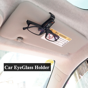Новые умные очки ABS, автомобильный держатель для очков, умный автомобильный билет с клипсой на солнцезащитный козырек для smart 451 453 fortwo forfour ...