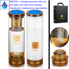 water ionizer Hydrogen generator and  MRETOH 7.8HZ water bottle Help to treat Hypertension Hyperlipemia Hyperglycemia