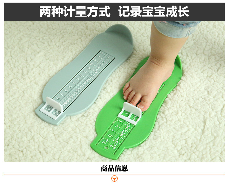 Infant Toddler Baby Kid Feet Length Growing Measuring Ruler Subscript Foot Tool Protractor Scale
