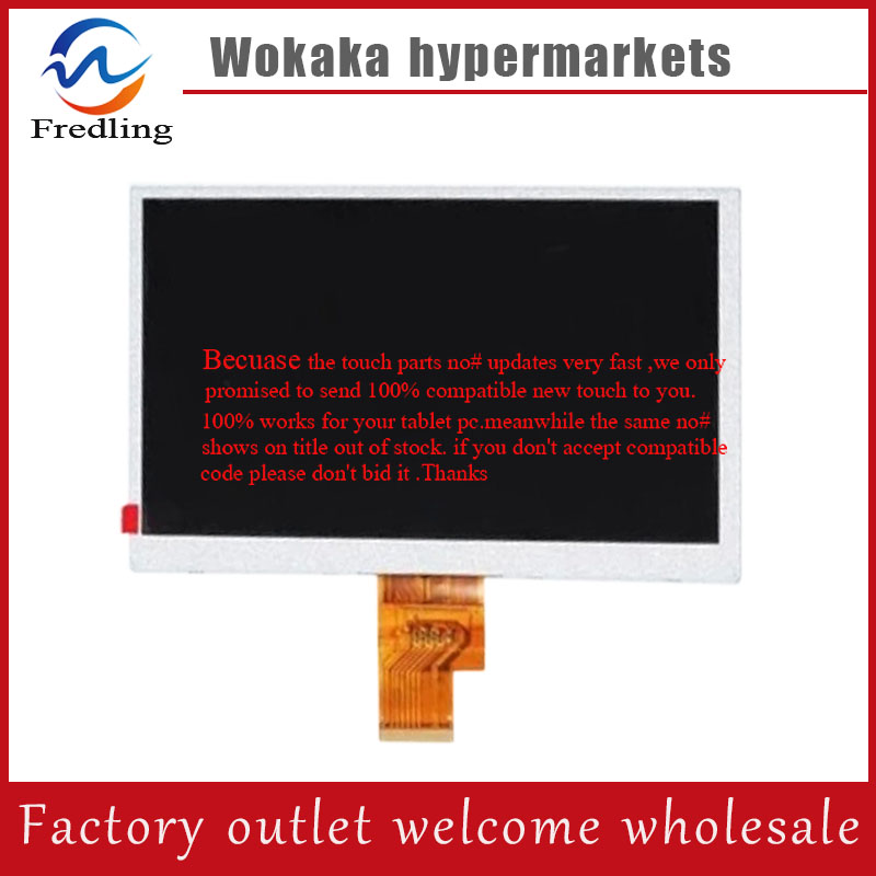 New LCD Display Matrix 7 Oysters T7X 3G TABLET 1024*600 TFT LCD Screen Panel Lens Frame replacement Free Shipping new lcd display matrix for 7 nexttab a3300 3g tablet inner lcd display 1024x600 screen panel frame free shipping
