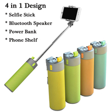 Portable 4in1 Wireless Bluetooth Speaker Power Bank Selfie Stick Phone Shelf Support USB/TF card to Play Music
