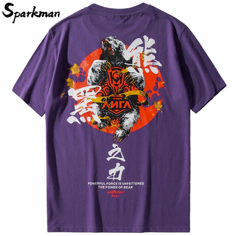 2019 T Shirt Hip Hop Men Powerful Bear T-Shirt Harajuku Streetwear Summer Tshirt Chinese Character Print Cotton Tops Tees Purple