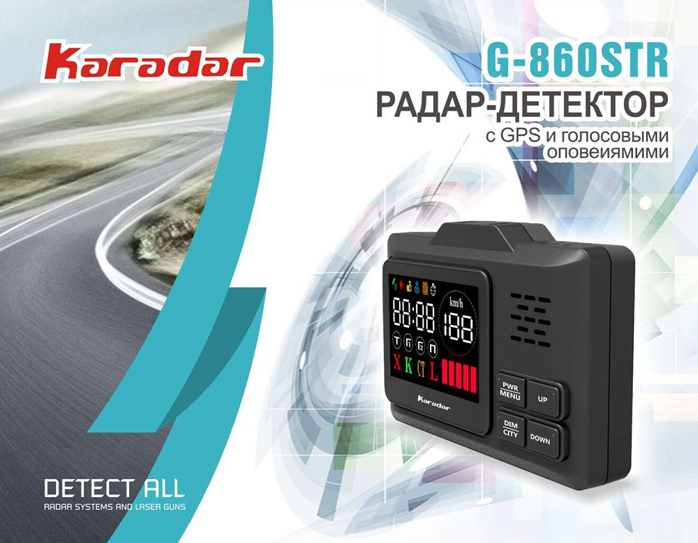 2018 KARADAR GPS Combined Radar Detector G-860STR Anti Radar Car Radar Detector Laser Radar Detector Voice Strelka Car-Detector 2017 gps navigator car anti radar detector x k ka ultra k strelka 360 degree laser detection with russia language