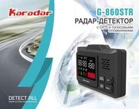 2018 KARADAR GPS Combined Radar Detector G 810STR Anti Radar Car Radar Detector Laser Radar Detector