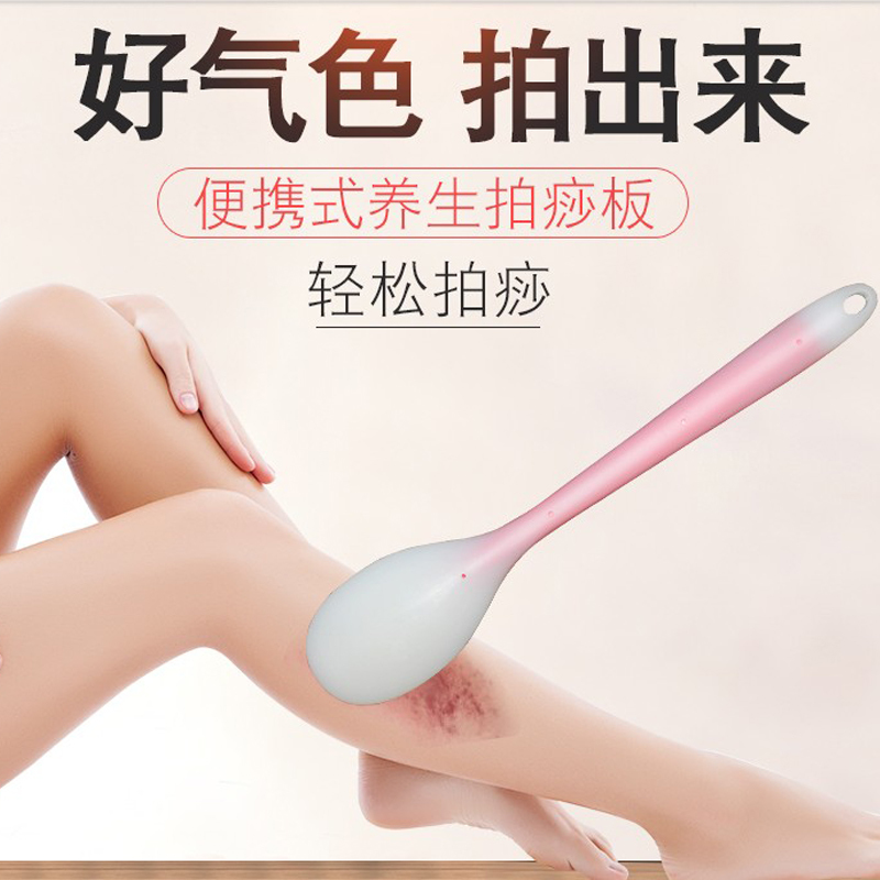 Soft Fitness Tapping Beat Meridian Massage Stick Health Care Acupuncture Point Massager Tool Relieve Soreness tapping massage stick hammer meridian health care taken to knock back rubs the leg massager body stress relax tool care