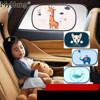 High Quality Car Window Static Cling Visor Car Window Side Sun Shade Block Shield Screen Window