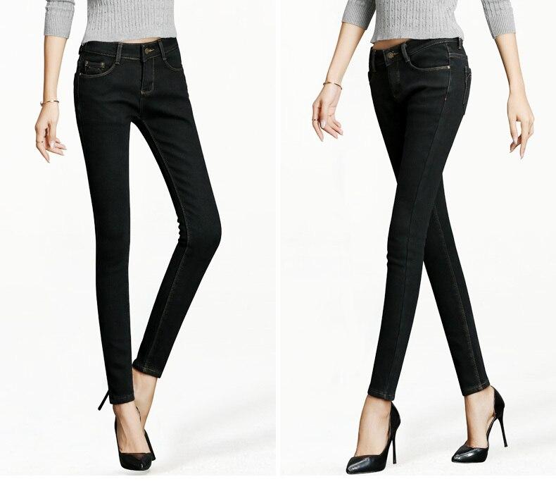 WQJGR Spring And Autumn Outfit Size Women Jeans Waist Slimming Feet Pencil Blue Women Jeans Women Long Pants 17