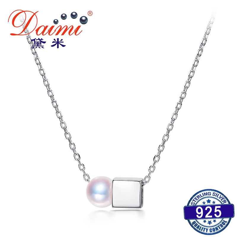 DAIMI 6 6 5mm Akoya Sea Pearl Pendant Top Luster 925 Sterling Silver Pendant Necklace Brand