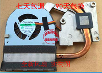 FOR Lenovo G400 G500 G405 G505 Integrated Graphics Laptop Cooling Fan