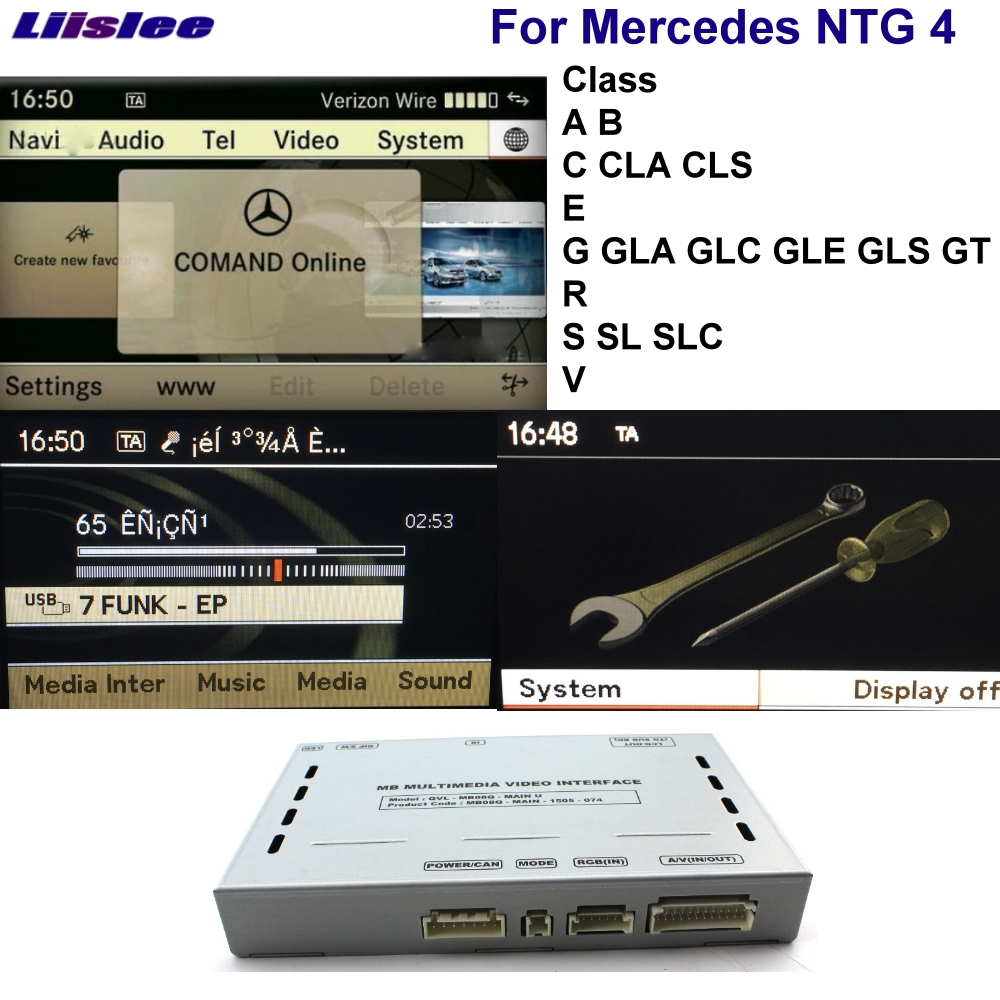 Car Rear View Camera Decoder Adapter for Mercedes Benz GLA