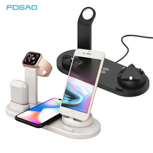 FDGAO QI Wireless Charger Stand For iPhone X XS Max XR 8 Plus Fast Charging Dock Station Holder For AirPods Apple Watch 1 2 3 4 carprie qi fast 3 ports wireless charger holder stand charging dock for iphone x apple pencil airpods 20a drop shipping