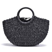 2019 새로운 수제 가방 여성 Pompon 비치 제직 숙녀 종이 밀짚 가방 래핑 된 비치 가방 문 모양의 가방