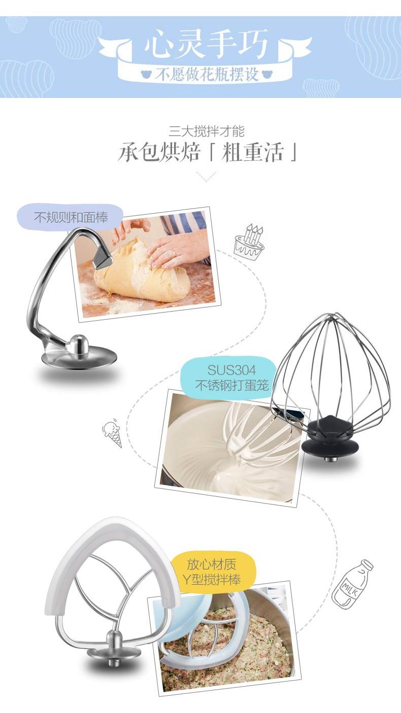 Bread Maker Home Small Dough Mixer Automatic Kneading Machine Multi-function Noodles Stir Flour Machine Milk Machine 7